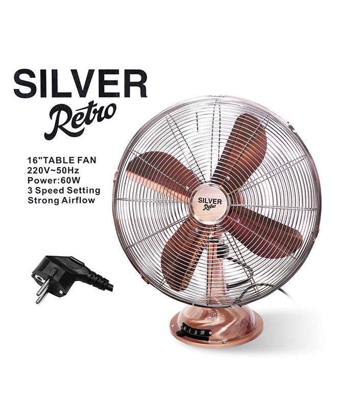 Ανεμιστήρας Silver Retro καθιστός 50W – Ροζ Χρυσό / Ασημί