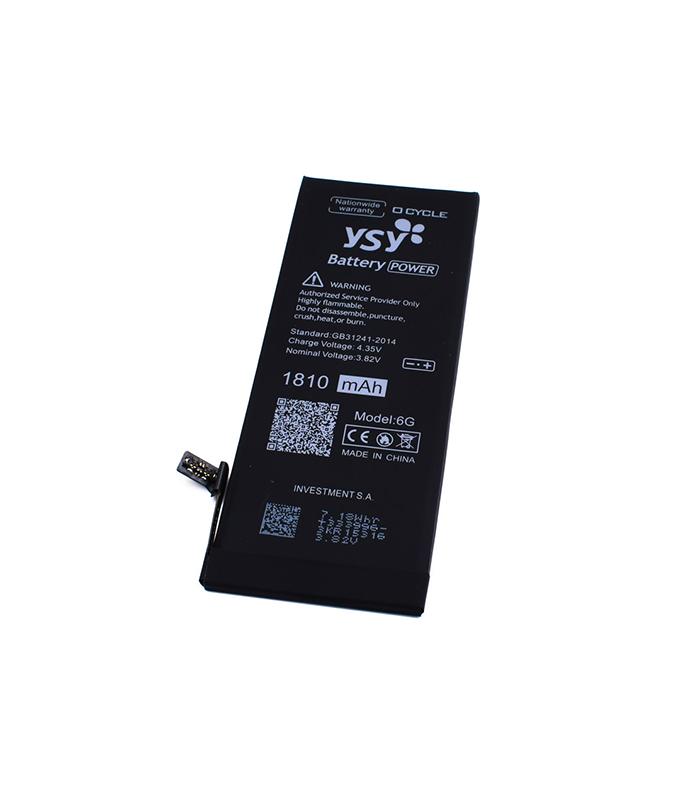 Ανταλλακτική Μπαταρία Λιθίου-Πολυμερούς 1810mAh για Apple iPhone 6G YSY