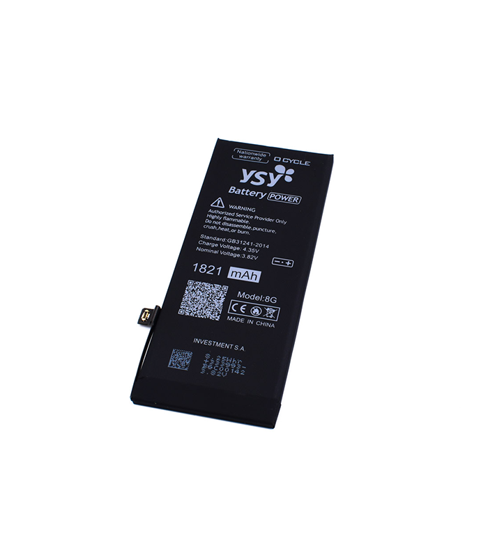 Ανταλλακτική Μπαταρία Λιθίου-Πολυμερούς 1821mAh για Apple iPhone 8G YSY