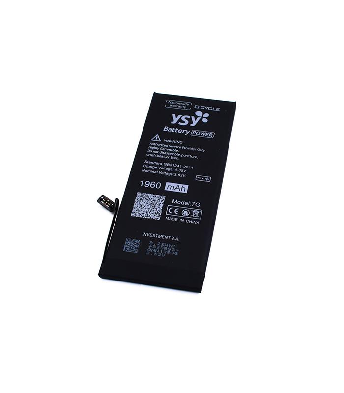 Ανταλλακτική Μπαταρία Λιθίου-Πολυμερούς 1960mAh για Apple iPhone 7G YSY