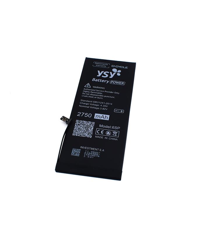 Ανταλλακτική Μπαταρία Λιθίου-Πολυμερούς 2750mAh για Apple iPhone 6S Plus YSY